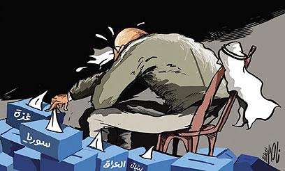 """בוכים על עזה ועל סוריה. מתוך """"א-רד"""" הירדני"""
