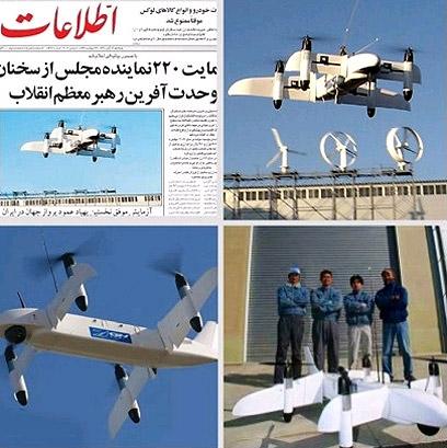 הפרסום בבלוג. משמאל למעלה - התמונה בעיתונות האיראנית. שאר התמונות מאוניברסיטת צ'יבה