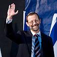 Moshe Feiglin Photo: EPA
