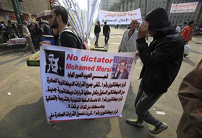 """""""לא לדיקטטור מוחמד מורסי"""" (צילום: EPA)"""