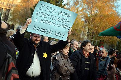"""""""אני יהודי!"""" המפגינים מול הפרלמנט (צילום: AP)"""