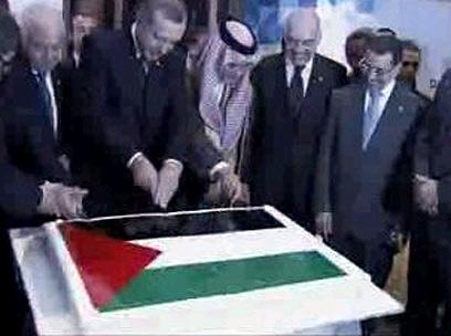 חגיגות פלסטיניות, עוגה טורקית (צילום: רויטרס)