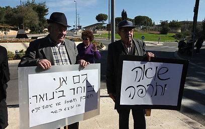מפגינים בירושלים (צילום: גיל יוחנן)