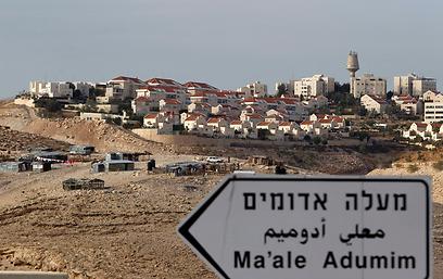 קו אדום מבחינת הפלסטינים. שטח E1 (צילום: רויטרס)