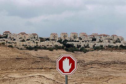 האיחוד האירופי יעצור את הבנייה בהתנחלויות?. מעלה אדומים (צילום: רויטרס)