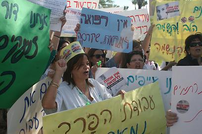 המחאה נמשכת. סורוקה אתמול (צילום: שרון פלש )