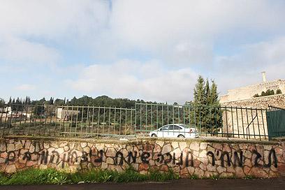 הנאצות במנזר בירושלים (צילום: גיל יוחנן)
