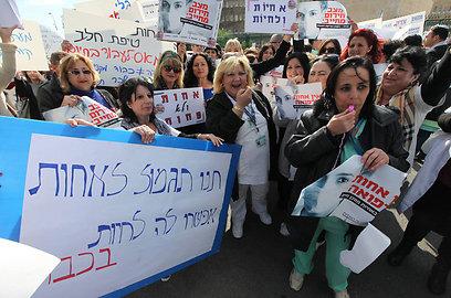 שביתת האחיות. לא כולם ירוויחו מהקיצוץ (צילום: גיל יוחנן  )