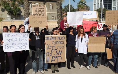 """""""מערכת מצילת חיים"""". ההפגנה בקריה, היום (צילום: מוטי קמחי)"""