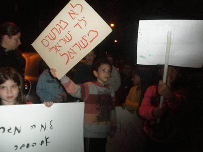 ניסיון אחרון למנוע את הגירוש. ההפגנה מול בית השר סער, אמש (צילום: דניאל פרנק)