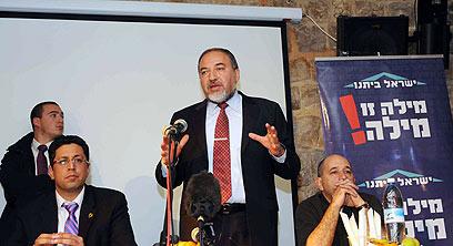 ליברמן עם פעילי המפלגה. ומה היה על המינוי? (צילום: אביהו שפירא)