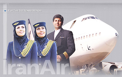"""מתוך אתר """"איראן אייר"""". הדיילות יידרשו להקפיד על כיסוי הראש"""