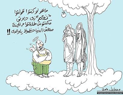 """הקריקטורה של אל-עדל. """"אם תגידו כן (לחוקה), לא תגורשו מגן עדן"""""""