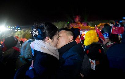 בייג'ין (צילום: AFP)