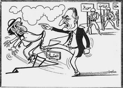 נאצר בועט בישראל לים, בסיוע צבאות ערב. 1967