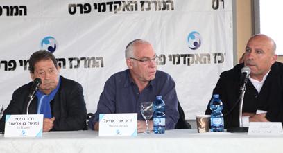 """סופיאן אבו זיידה והח""""כים אריאל ובן אליעזר (צילום: סיון פראג׳)"""