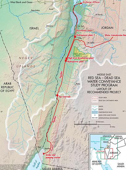 Ynetnews News  Israel Jordan PA sign historic Red SeaDead Sea