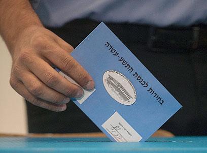 1 מכל ארבעה כבר הצביע (צילום: EPA)