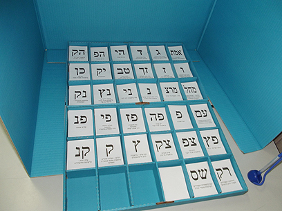 יום הבחירות בתמונות (צילום: חסן שעלאן)