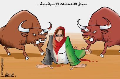 קריקטורה פלסטינית