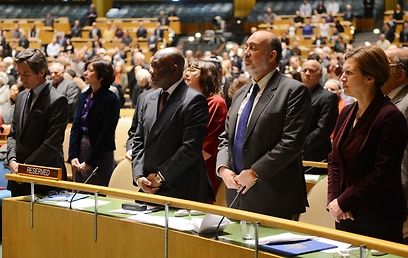 """גם """"אל מלא רחמים"""". הטקס בעצרת האו""""ם       (צילום: שחר עזרן)"""