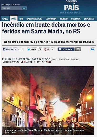 דיווח בברזיל