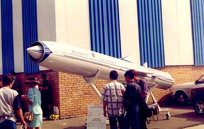 """טיל """"יאחונט"""" מדגם P-800"""