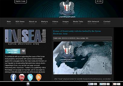 """האתר של """"הצבא הסורי האלקטרוני"""". איומים בסטייל"""