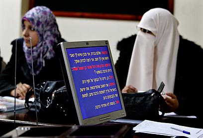 סטודנטיות רעולות באוניברסיטת אל קודס. מהחוקים הקודמים (צילום: AP)