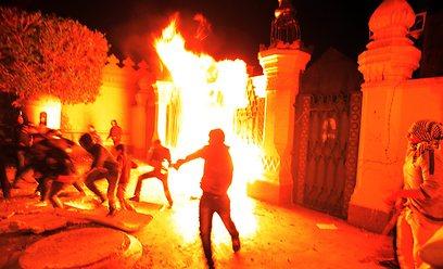 הפגנות מול ארמון הנשיאות בסוף השבוע (צילום: AP)
