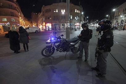 כוחות הביטחון בבירה העלו כוננות (צילום: גיל יוחנן )