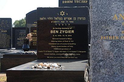 קברו של זיגייר במלבורן (צילום: EPA)