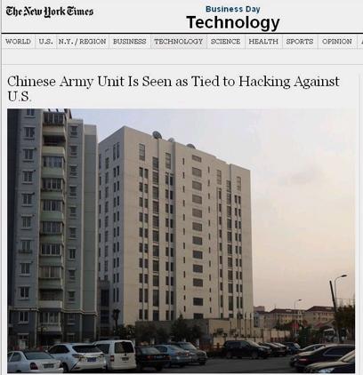 רב-הקומות שממנו יצאו המתקפות המקוונות. שנחאי (צילום: ניו יורק טיימס)
