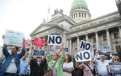 מפגינים מחוץ לקונגרס (צילום: EPA)