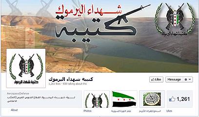 """דף הפייסבוק של """"השהידים של ירמוכ"""""""