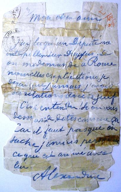 """""""אם ברומא יבקשו ממני הסברים חדשים, אומר שמעולם לא היו לי יחסים עם היהודי הזה"""", אמר לכאורה הנספח האיטלקי לעמיתו הגרמני באחד המסמכים המזויפים (צילום: משרד ההגנה הצרפתי)"""