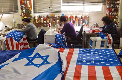 ההכנות בארץ לביקור אובמה (צילום: AFP)