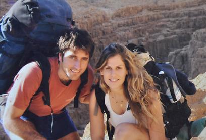 פלקסר ואשתו מירב (צילום רפרודוקציה: ג'ורג גינסברג)