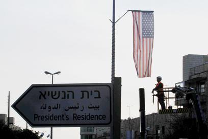 בירושלים כבר תלו את הדגלים (צילום: גיל יוחנן)