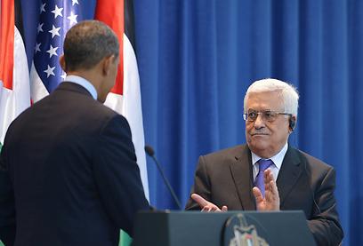מרחבא. מסיבת העיתונאים של אובמה ואבו מאזן (צילום: AFP)