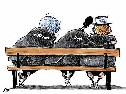 חיבוק לישראל במקום לערבים. קריקטורה של א-שרק אל אווסט