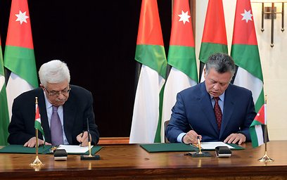 החתימה על ההסכם, היום (Gettyimages)