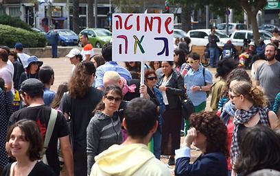 הצעדה בתל אביב (צילום: מוטי קמחי)