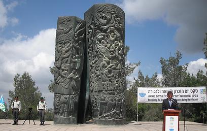 מנציחים את זכר היהודים שטרם זכו לתהודה ציבורית ראויה