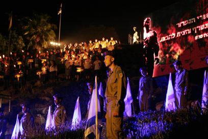 עצרת הנעילה בקיבוץ יד מרדכי (צילום: אליעד לוי)
