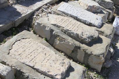 קברו של הרשלר בהר הזיתים (צילום: גיל יוחנן)
