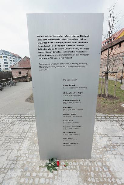 אנדרטה לזכר הנרצחים (צילום: Gettyimages)