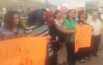 ההפגנה באום אל פחם (חסן שעלאן)