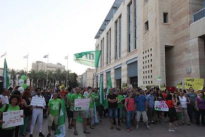 מחאת החילוניים בירושלים (צילום: גיל יוחנן)