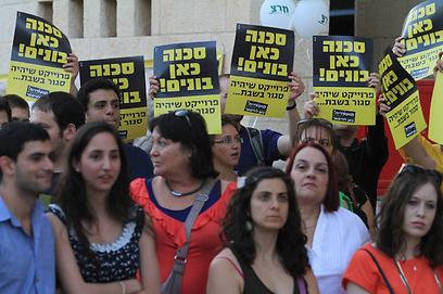 מחאה חילונית בירושלים, הערב (צילום: גיל יוחנן)